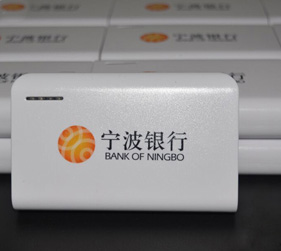 宁波银行定制礼品充电宝