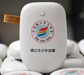 镇江少年营定制鹅卵石充电宝