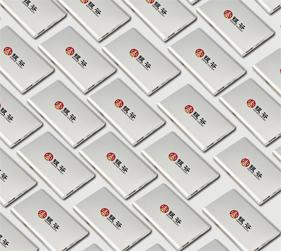 中国银谷定制充电宝礼品
